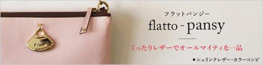 flatto - pansy