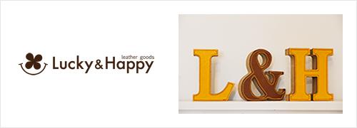 レザークラフト用パーツ・キット Lucky&Happy
