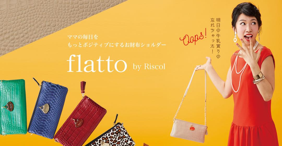 flatto